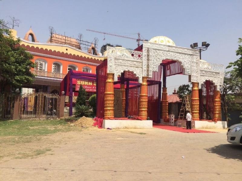 Sukh Sagar in Pandav Nagar, Ghaziabad